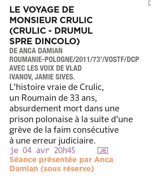 Romania-–-France-Season-2019-presents-CRULIC-at-the-French-Cinemateque-in-Paris-prtscn